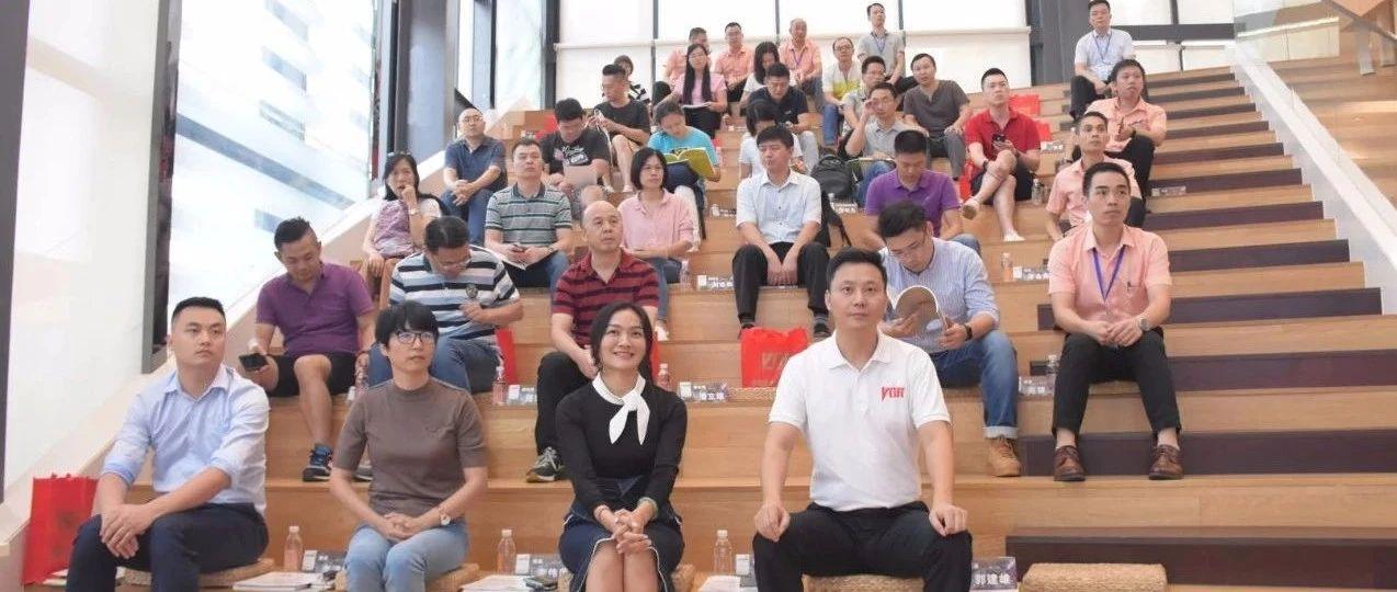领跑高质量发展 广东伟业集团通过HIQ首家认证