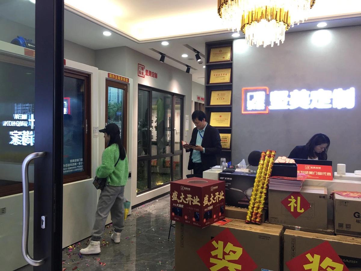 上海嘉定3.jpg