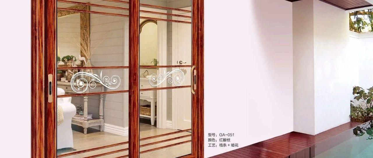 广源门窗 | 除了壁厚,在挑选门窗时还要注意哪些细节?