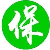 【環保系列】LW-99無鎳無氟中溫封閉劑