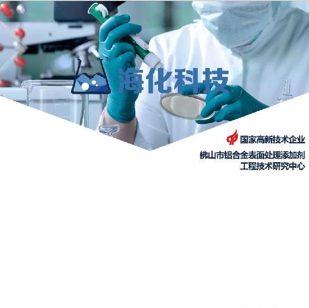 【环保系列产品】                                  LW-19无铬钝化剂(液)