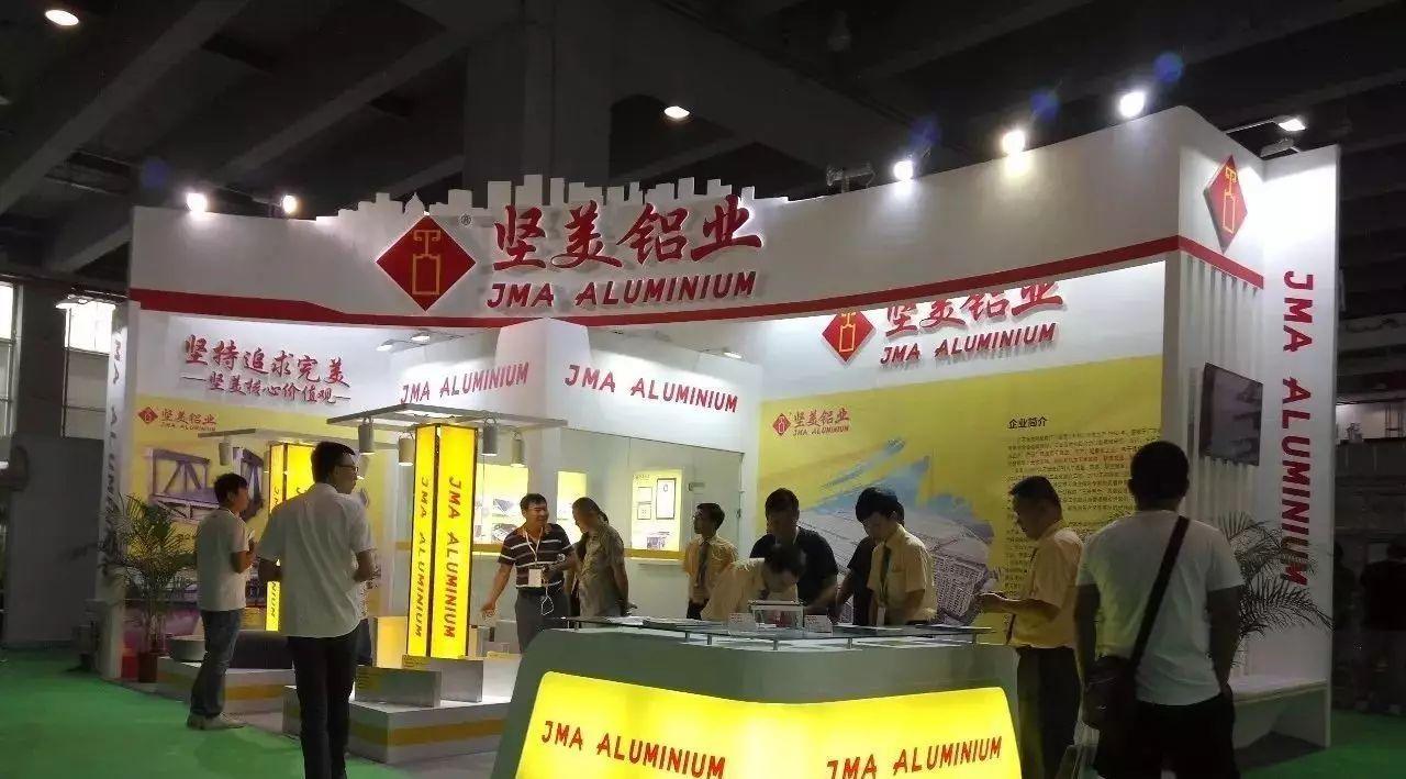 坚美铝业诚邀您参加广州国际新型建筑模板脚手架展览会