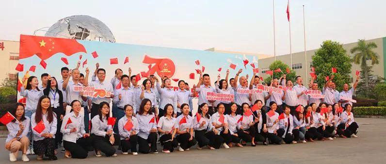 激动!电玩城在线千人齐唱国歌,共迎新中国成立70周年