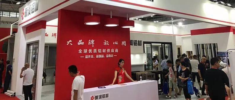 聚焦贵州,分享共赢——美高梅官网贵州品牌推广系列活动