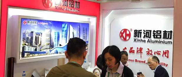 2019中国铝型材出口趋势变化(以广交会视角)