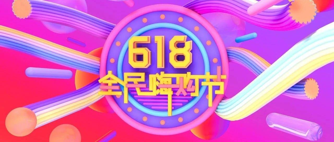 618周年大促!|匠出名門智選朗能