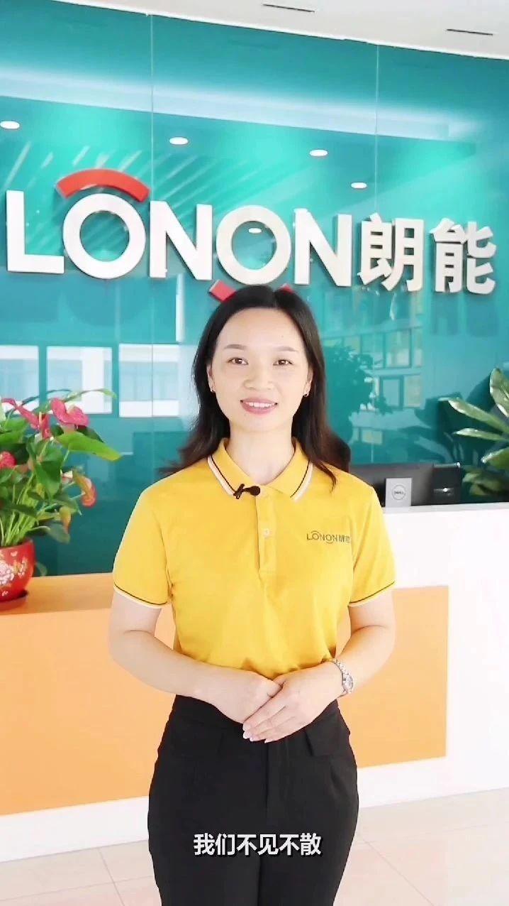 2021广州国际照明展览会时间预告