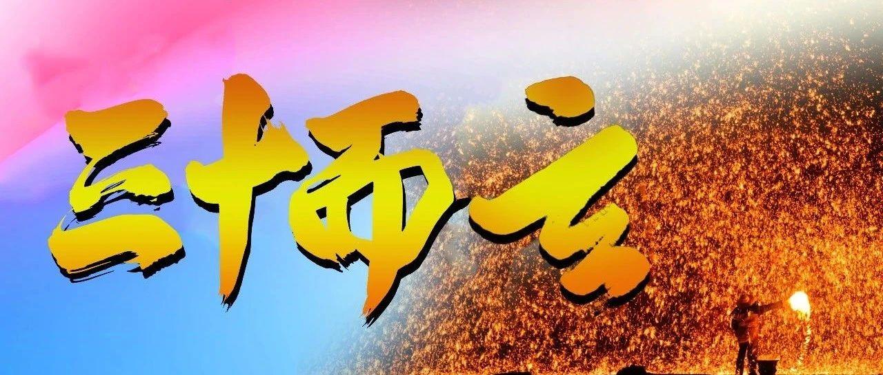 """""""三十而立""""!中山电视台视角中的朗能"""