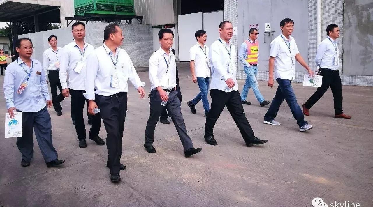 公司管理團隊參與第8屆廣東鋁加工技術(國際)研討會