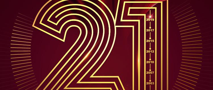 不忘初心,团结前行——庆祝ca88铝业成立21周年